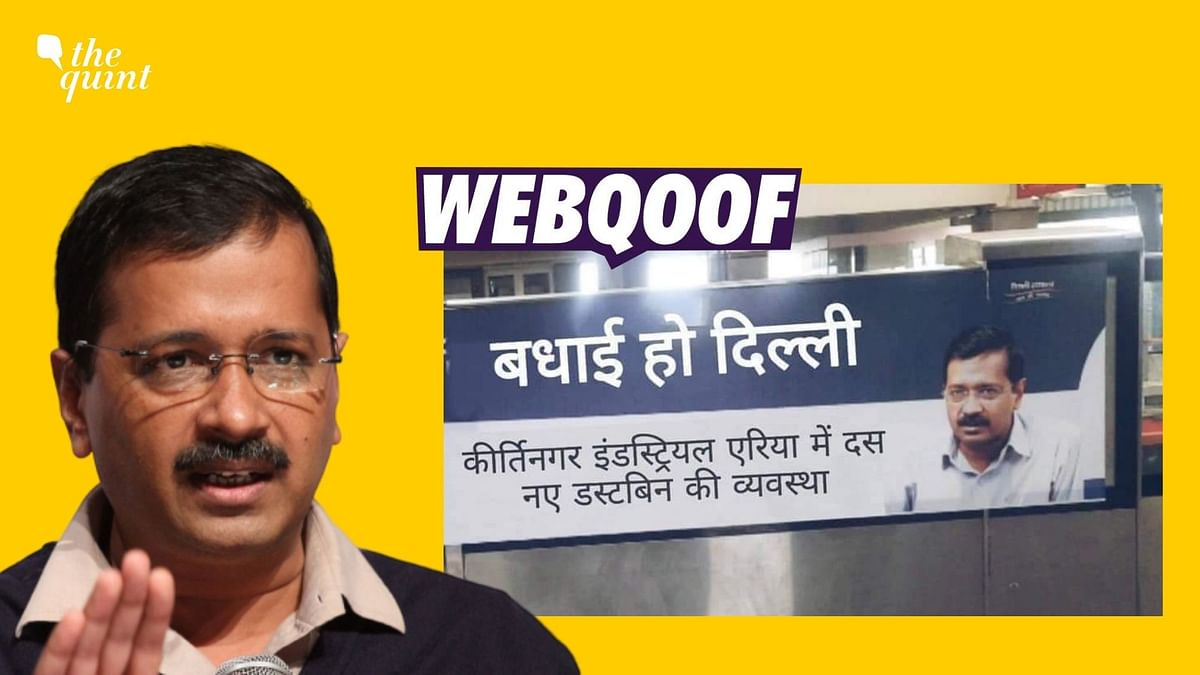 """<div class=""""paragraphs""""><p>A morphed image of a hoarding claiming to show Delhi government's advertisement on dustbins being installed at Kirtinagar industrial area has gone viral.</p></div>"""