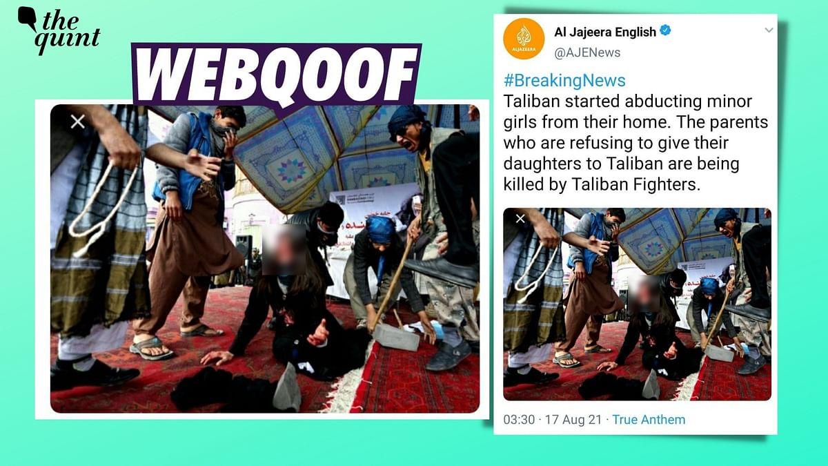 Altered Photo of Al Jazeera's Twitter Account Shared Amid Afghanistan Crisis