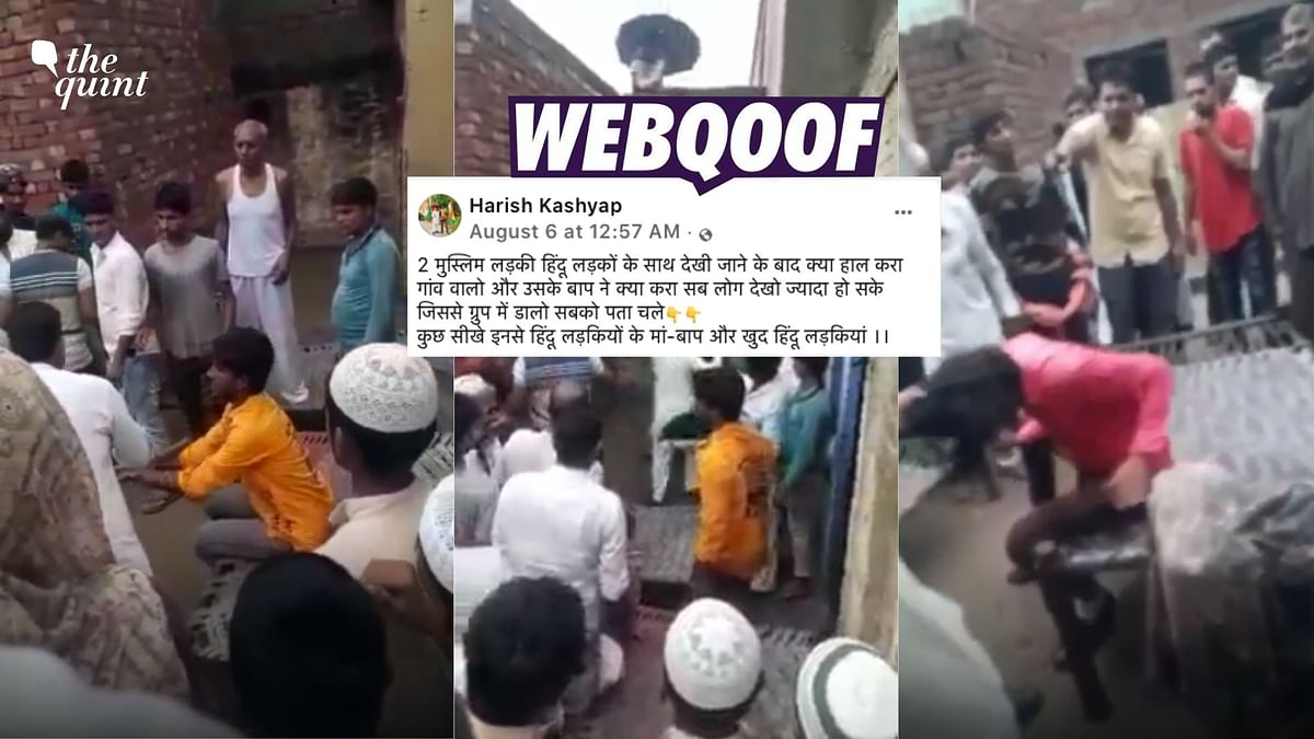 Video of a Family Dispute From UP's Shamli Shared With a Communal Spin