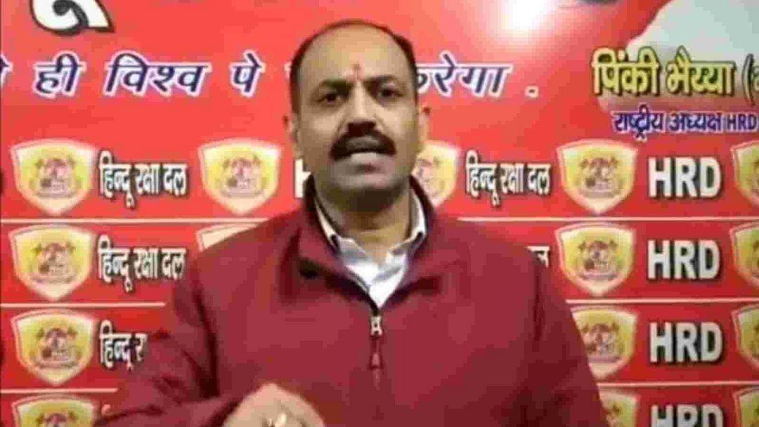 Jantar Mantar Slogans: HC Denies Interim Protection to Hindu Raksha Dal Chief