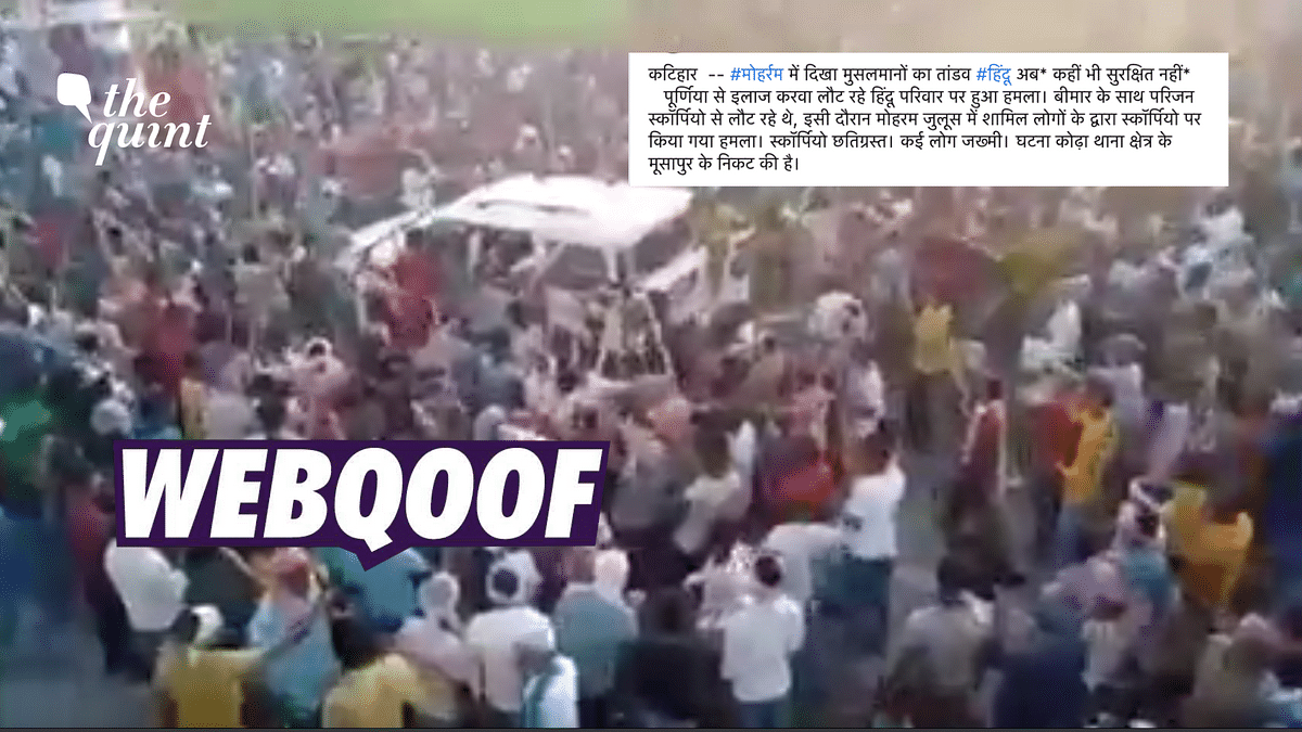 Video of Mob Attacking a Car in Bihar Shared With False Communal Spin