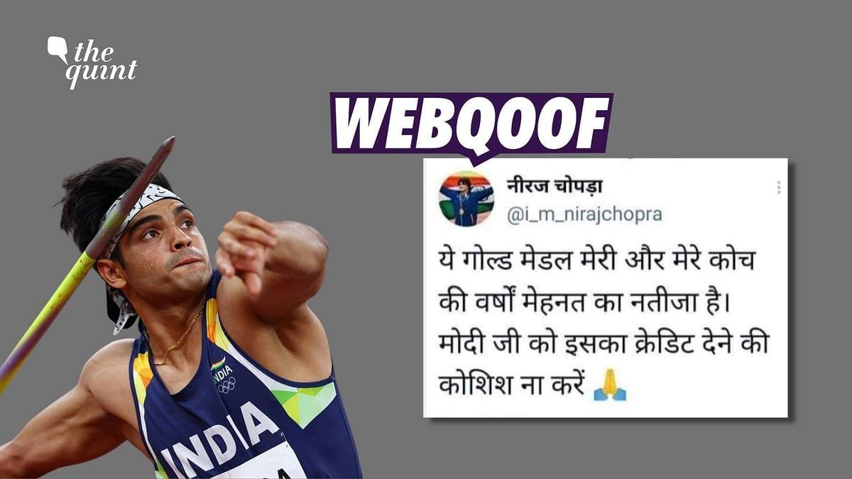 Tweet on PM Modi by an Impostor Account of Neeraj Chopra Goes Viral