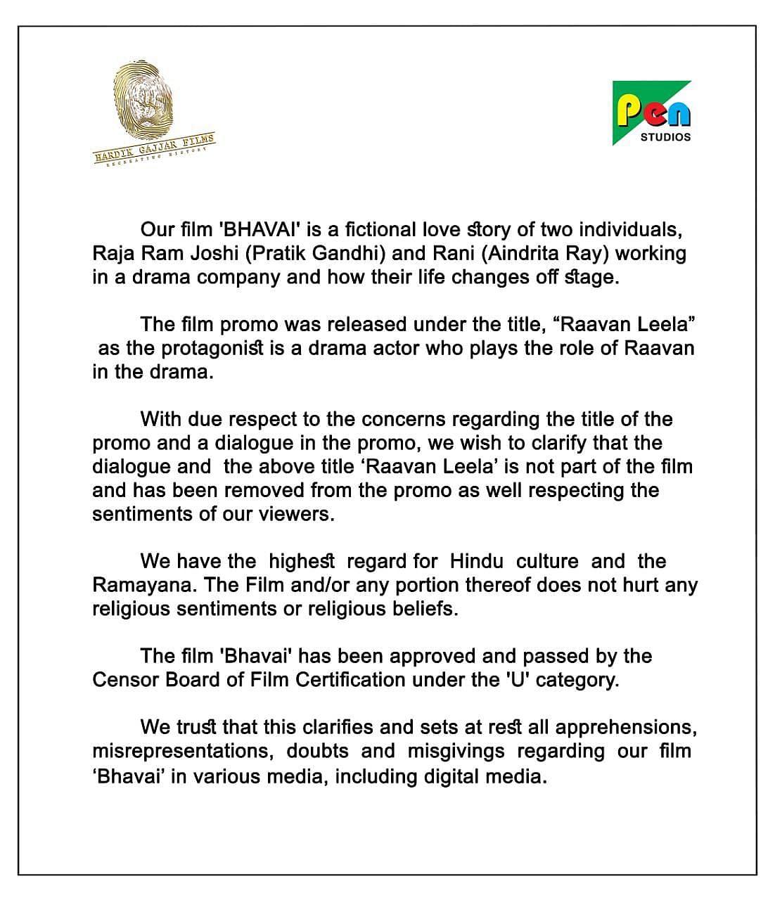 Pratik Gandhi's 'Bhavai': CBFC Objects to Title Change, Sends Show-Cause Notice