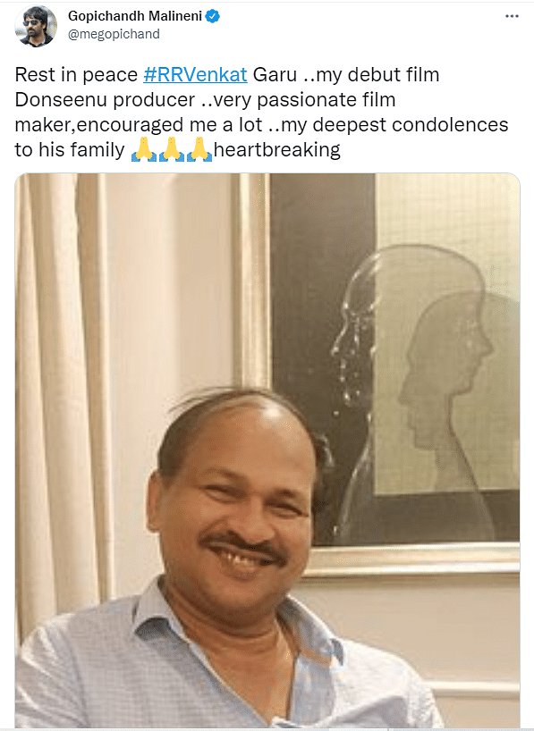 Tollywood Producer RR Venkat Passes Away; Ravi Teja, Sreena Vaitla Condole
