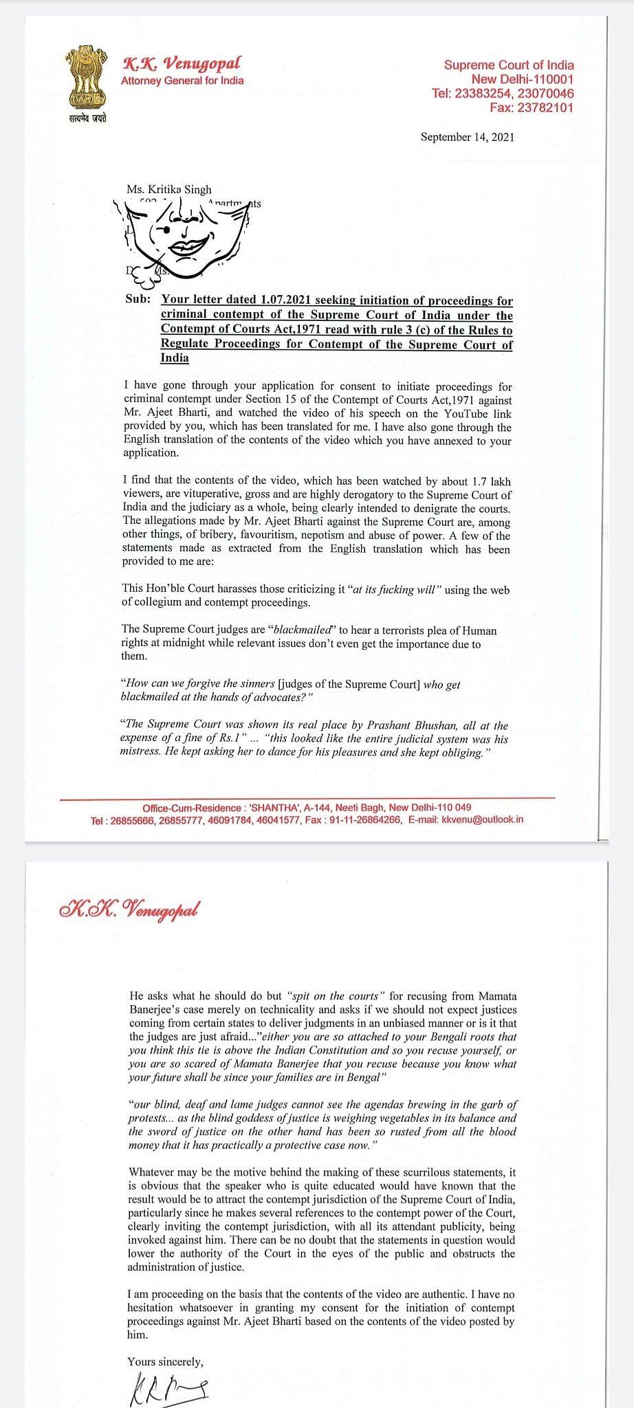 "<div class=""paragraphs""><p>Full text of Attorney General (A-G) KK Venugopal's response.</p></div>"