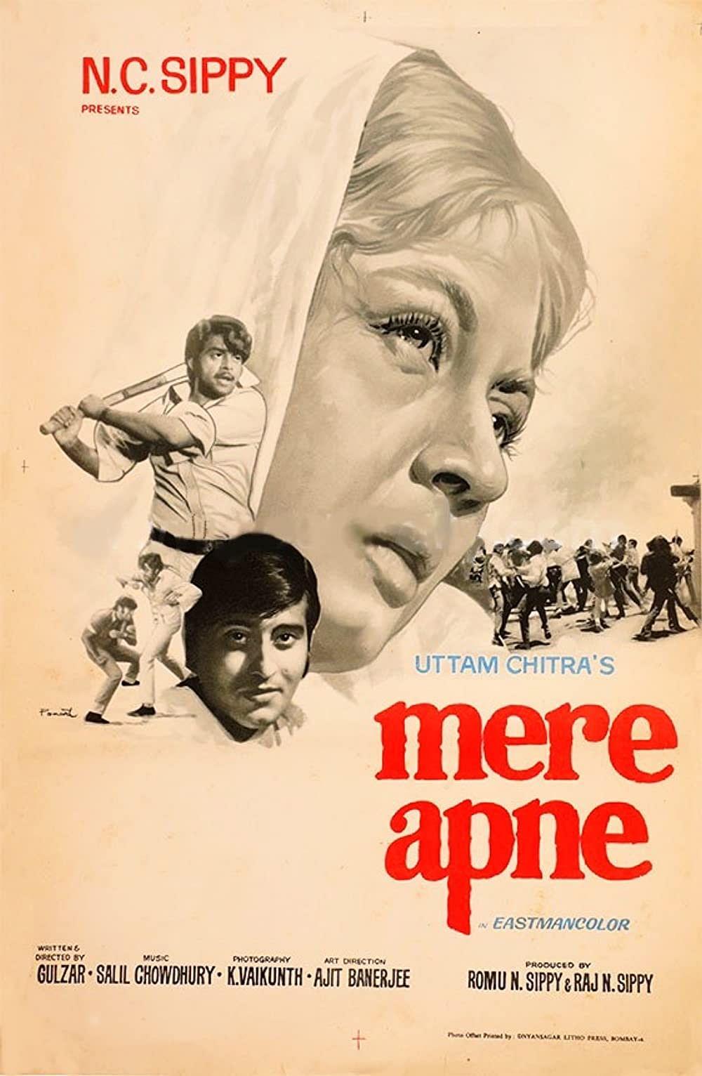 """<div class=""""paragraphs""""><p>A poster of&nbsp;<em>Mere Apne.</em></p></div>"""