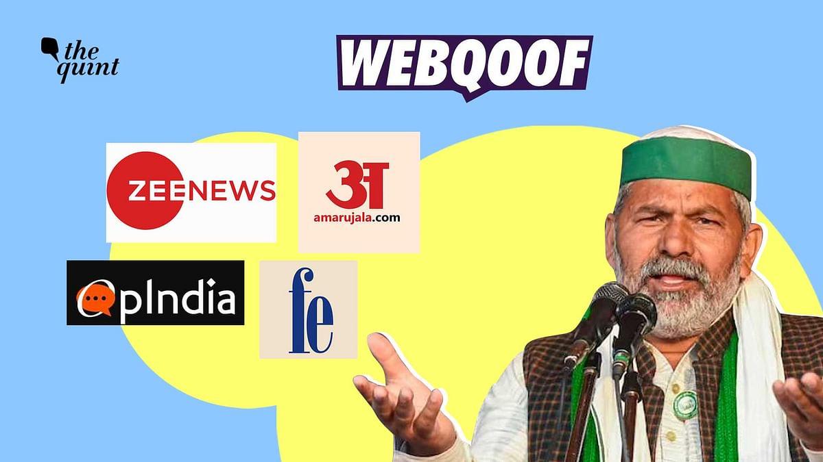 News Reports on Rakesh Tikait's 'Media is Next Target' Remark Lack Context