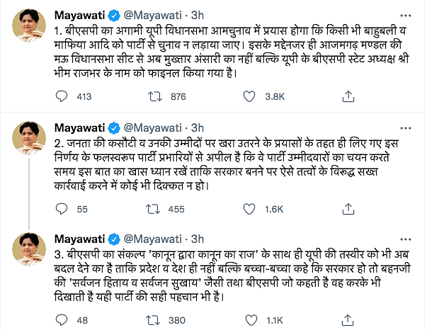 'No Mafias or Baahubalis': Mayawati Drops Mukhtar Ansari as Mau Candidate