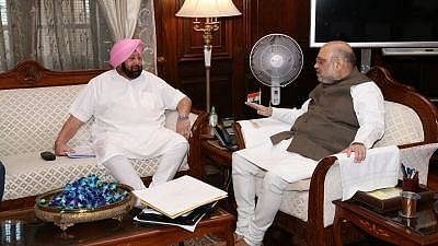 Amarinder's New Party: Had Said All Along, Says Punjab Min; BJP Welcomes Move