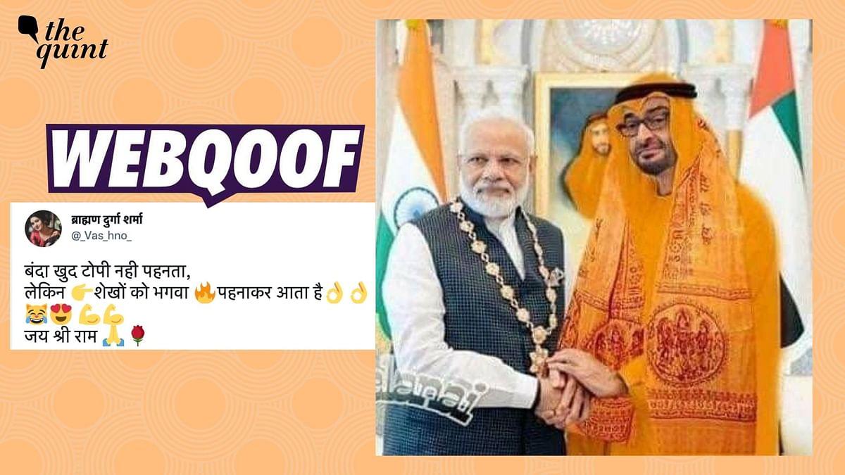 Abu Dhabi Crown Prince Wore a Saffron Robe While Meeting PM Modi? Nope!
