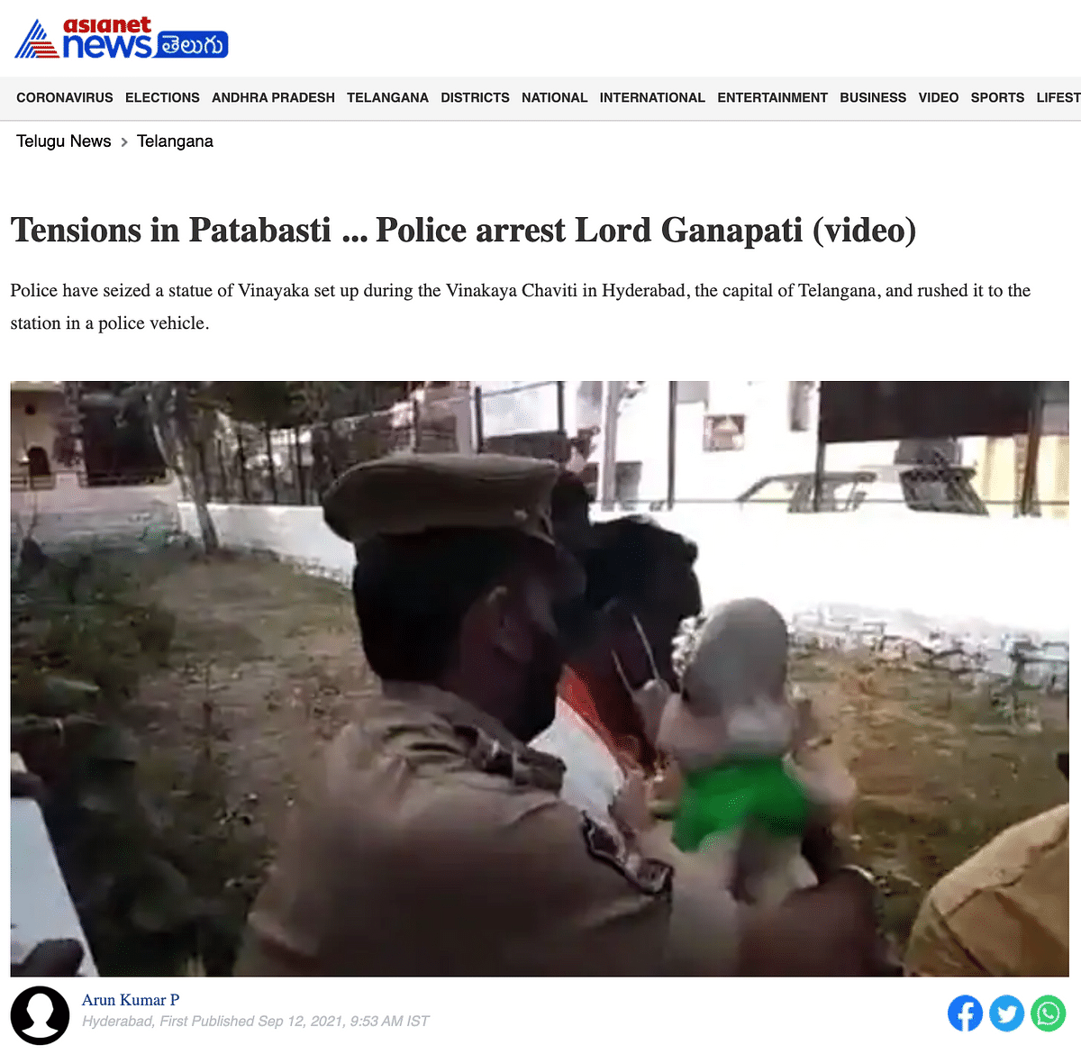 """<div class=""""paragraphs""""><p>An Asianet News article mentioned that the incident took place in Old City of Hyderabad.</p></div>"""