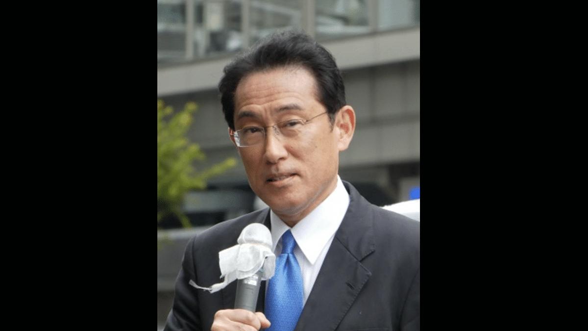 Who Is Fumio Kishida, Japan's New Prime Minister?