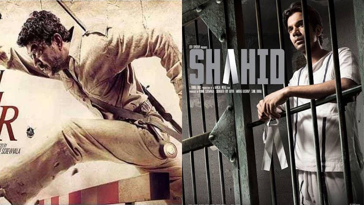 """<div class=""""paragraphs""""><p><em>Paan Singh Tomar</em> and <em>Shahid</em>.</p></div>"""
