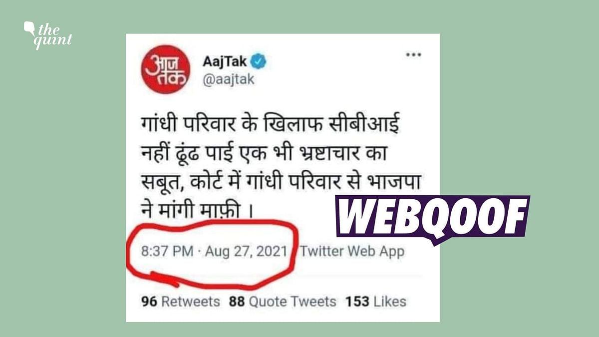 Image of Aaj Tak's Tweet on 'BJP Apologising to Gandhi Family' is Fake!