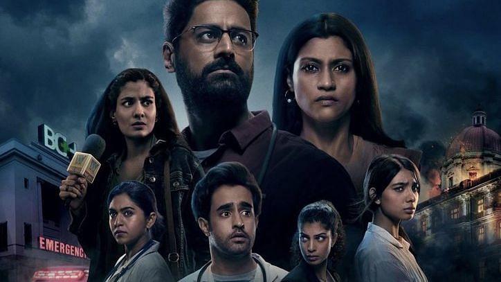 "<div class=""paragraphs""><p><em>Mumbai Diaries 26/11&nbsp;</em>stars Konkana Sen Sharma, Mohit Raina, Tina Desai, and others.&nbsp;</p></div>"