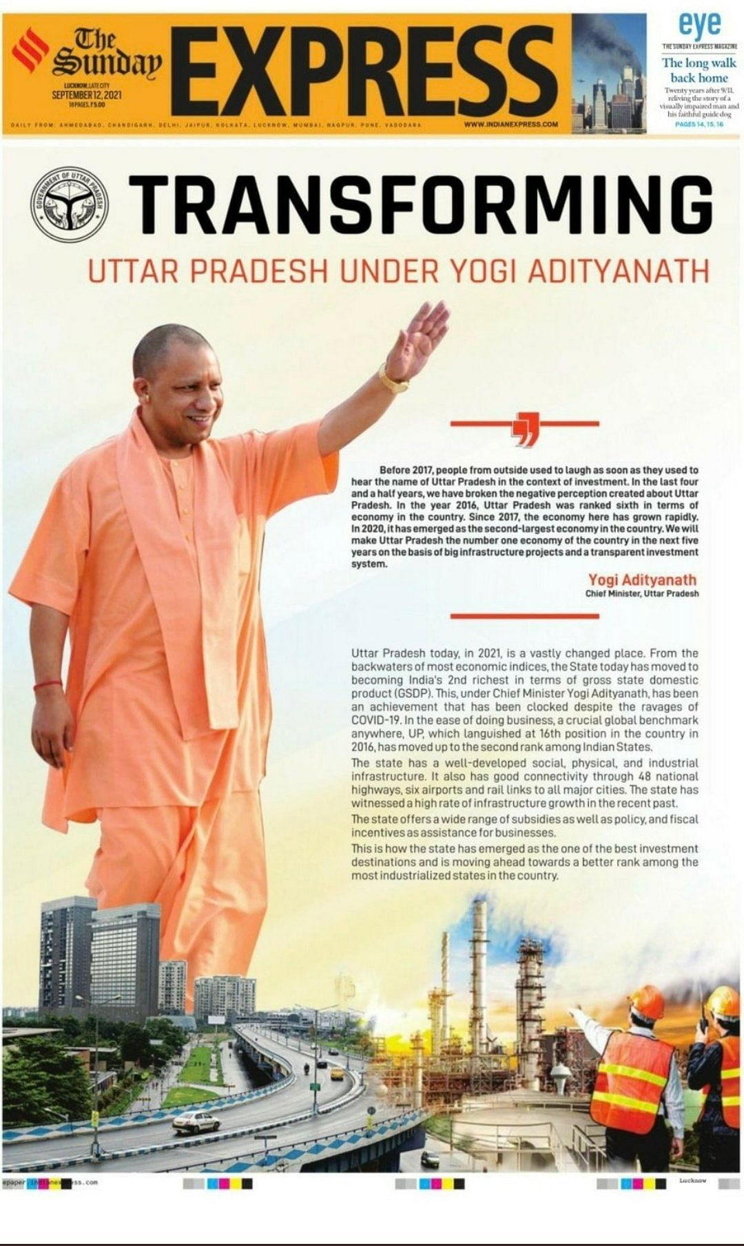 """<div class=""""paragraphs""""><p>The Uttar Pradesh government's advertorial on the front page of <em>The Indian Express</em>.</p></div>"""