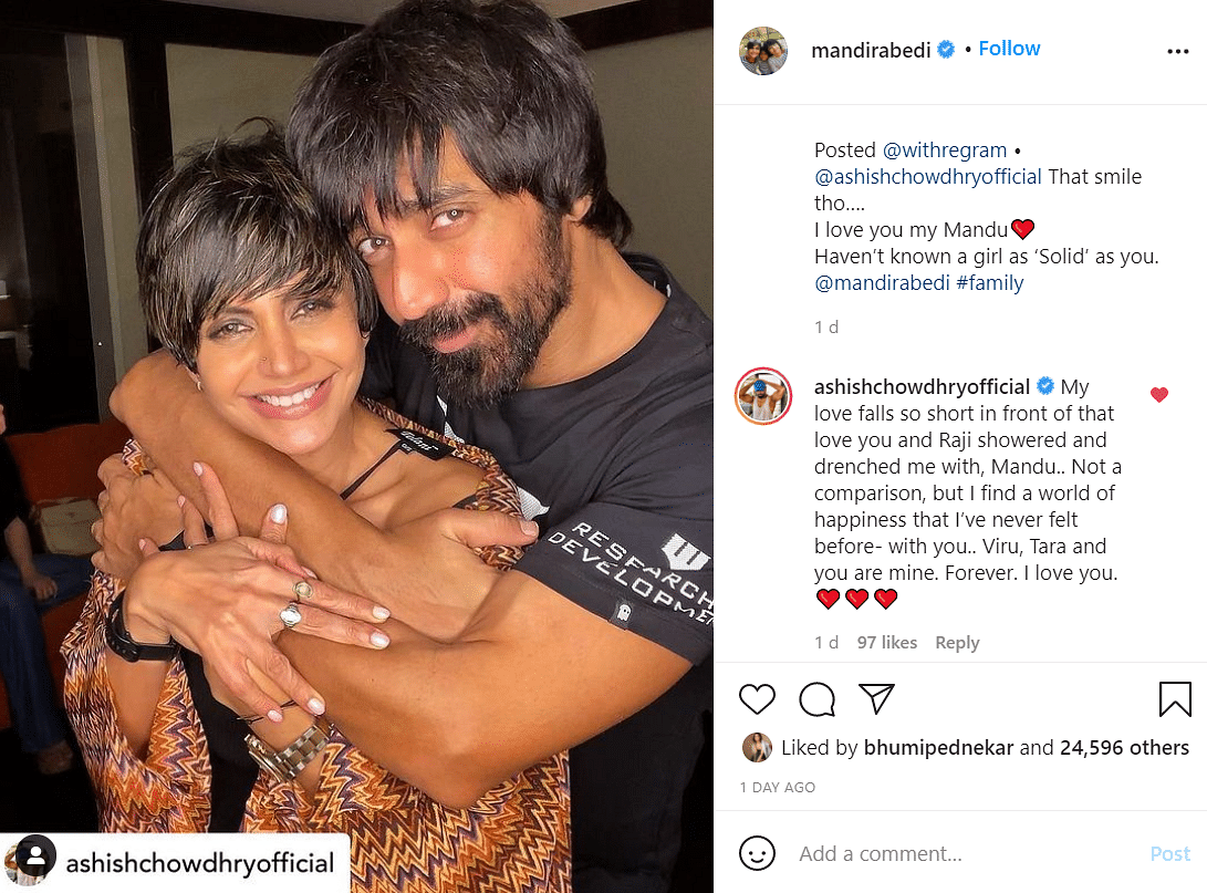 Mandira Bedi Says She Has a 'Long Way to Go to Feel Normal Again'