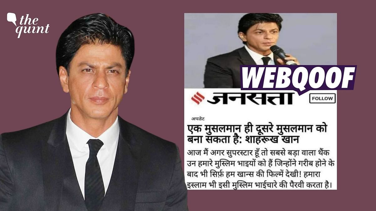 Jansatta Didn't Publish Report on SRK Crediting 'Muslim Fans' For His Success