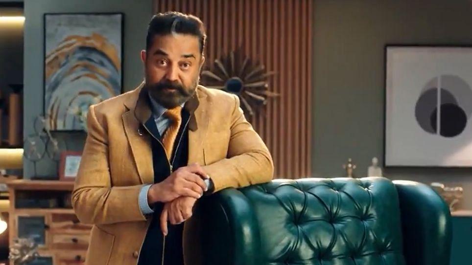 Bigg Boss Tamil 5 Hosted by Kamal Haasan Gets Premiere Date
