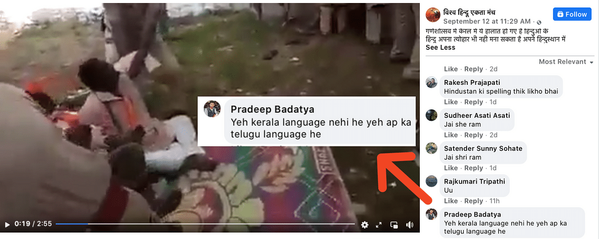"""<div class=""""paragraphs""""><p>A comment on one of the Facebook posts suggested that the language heard in the video is Telugu.</p></div>"""