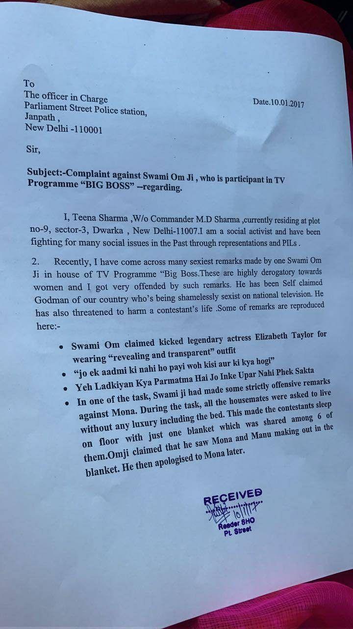 "<div class=""paragraphs""><p>Complaint copy made by activist against Swami Om.</p></div>"