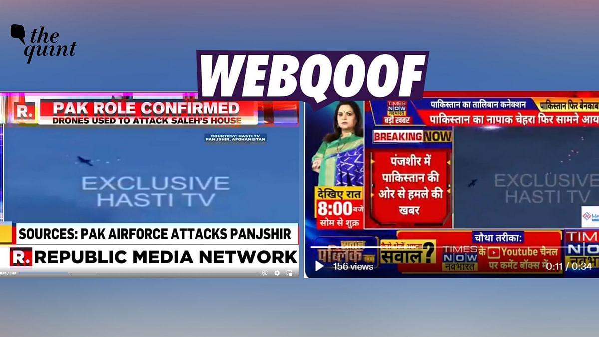 News Channels Air Video Game Footage as 'Pak Airforce Attacking Panjshir'