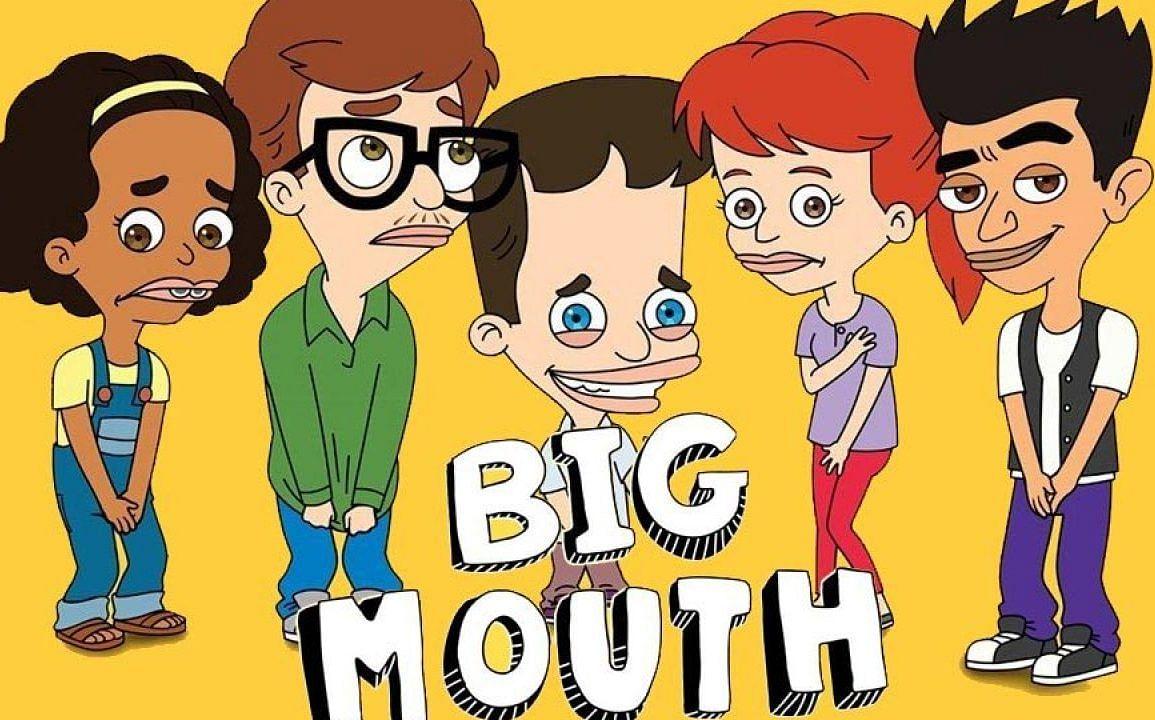 """<div class=""""paragraphs""""><p>American adult animated sitcom <em>Big Mouth.</em></p></div>"""