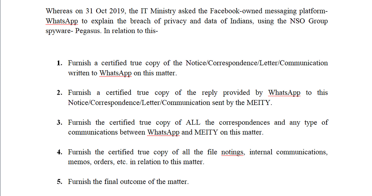 """<div class=""""paragraphs""""><p>Screenshot of RTI queries.</p></div>"""