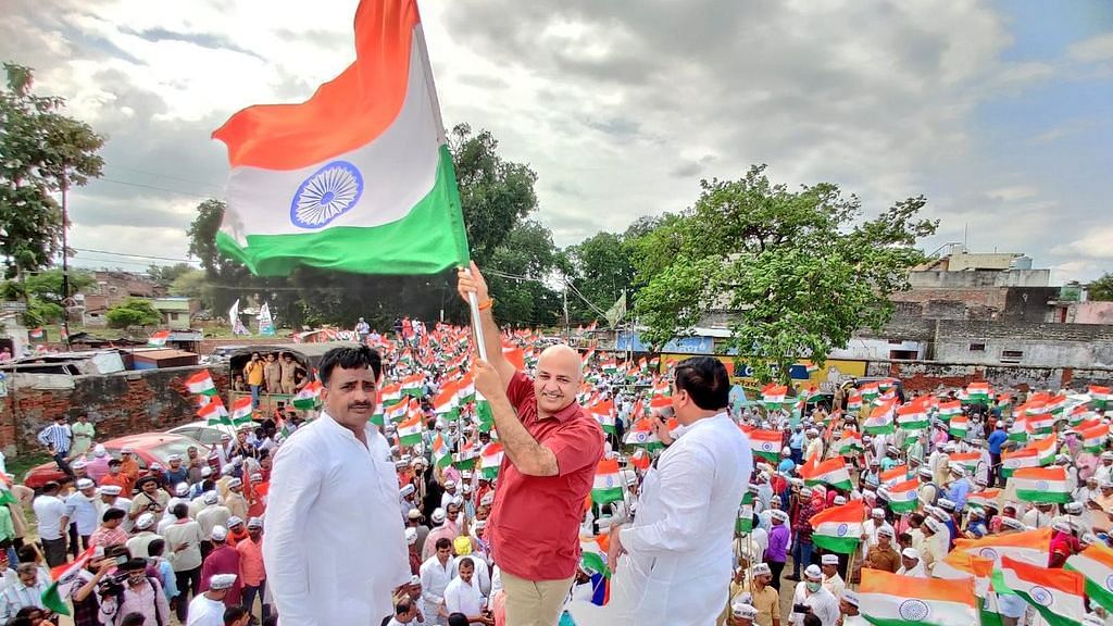 AAP Takes Out 'Tiranga Sankalp Yatra' in Ayodhya; Sisodia in Attendance