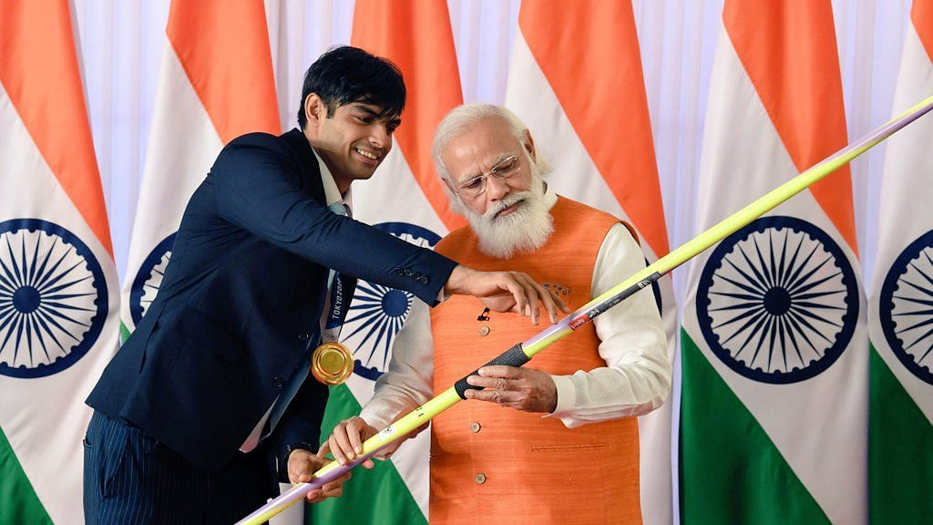 Neeraj's Javelin, Lovlina's Gloves Draw High Bids at E-Auction of PM's Mementos