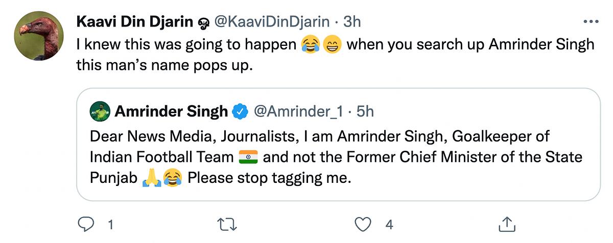 'Stop Tagging Me': Footballer Amrinder Singh on Being Confused With Ex Punjab CM