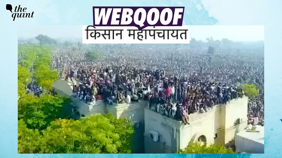 "<div class=""paragraphs""><p>The claim states that it shows huge crowd for Kisan Mahapanchayat in Muzaffarnagar.</p></div>"
