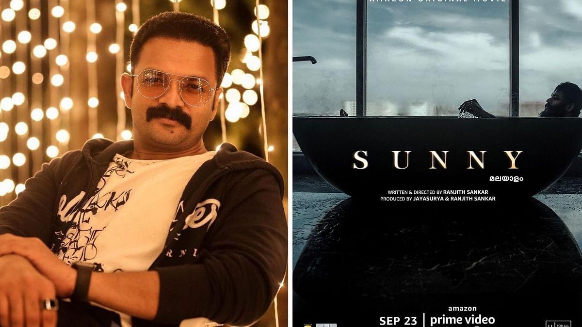 """<div class=""""paragraphs""""><p>Actor Jayasurya announces his 100th film, <em>Sunny</em>.</p></div>"""