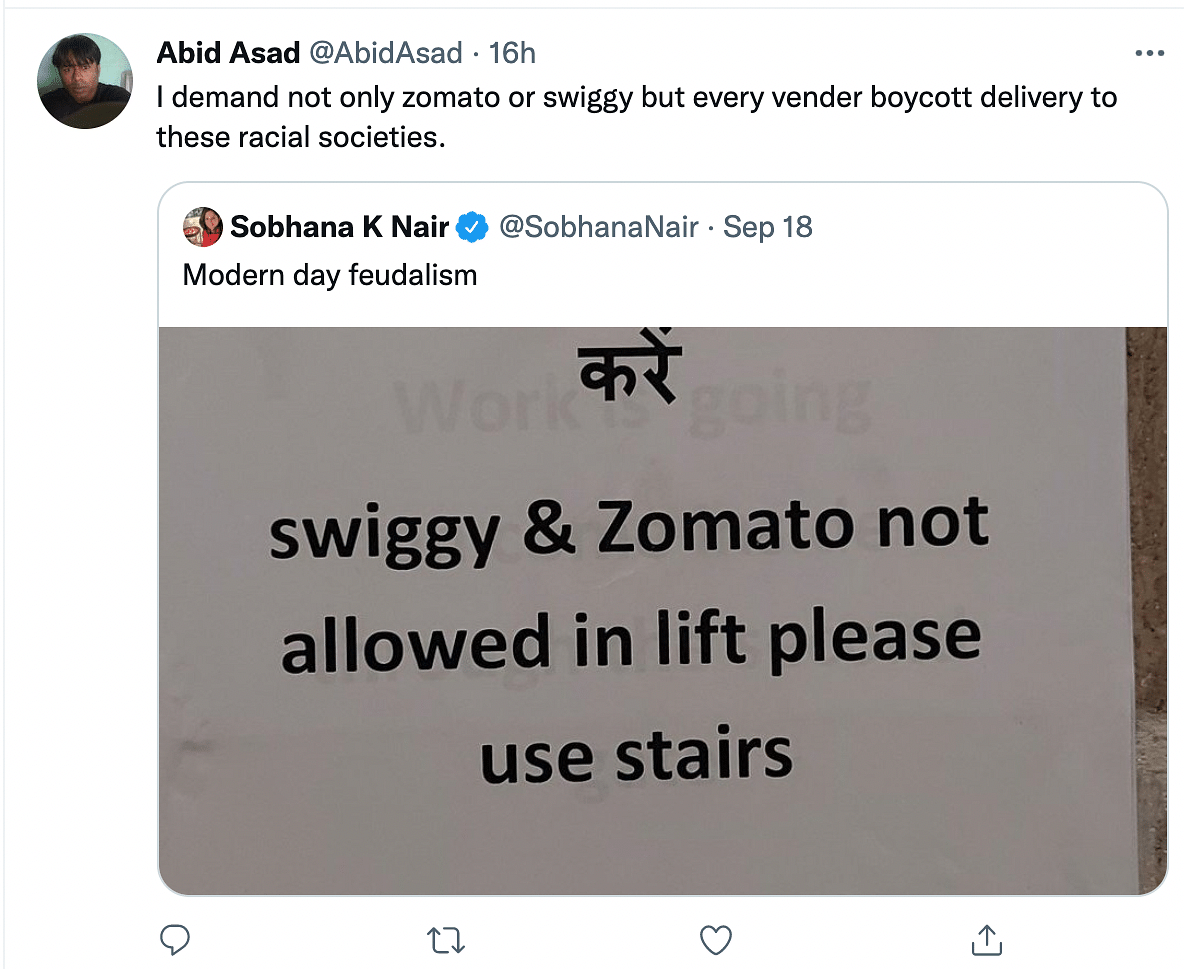 Delivery Workers Denied Lift In Udaipur Mall, Notice Sparks Outrage on Twitter