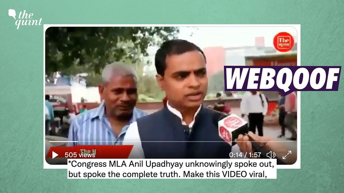 'Anil Upadhyay' Resurfaces, This Time as Congress MLA Taking Dig at Own Party