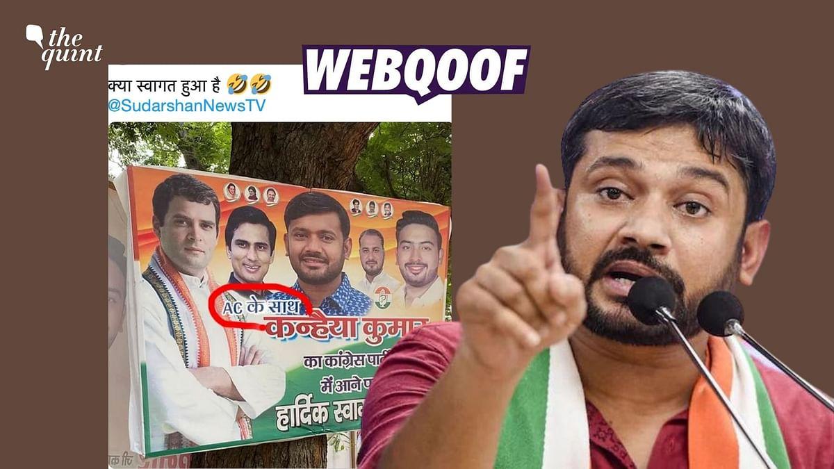 Congress Poster Welcoming Kanhaiya Kumar Altered to Take a Dig at Him
