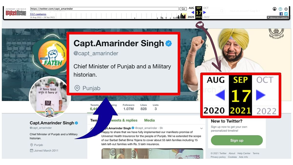 """<div class=""""paragraphs""""><p>The archive can be viewed <a href=""""https://web.archive.org/web/20210917170246/https://twitter.com/capt_amarinder"""">here</a>.</p></div>"""