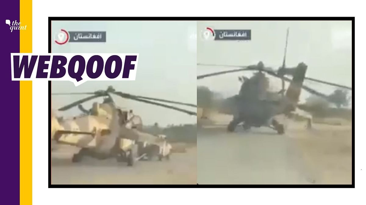 Old Video From Libya Used to Claim Taliban Learning to Fly US Helicopter