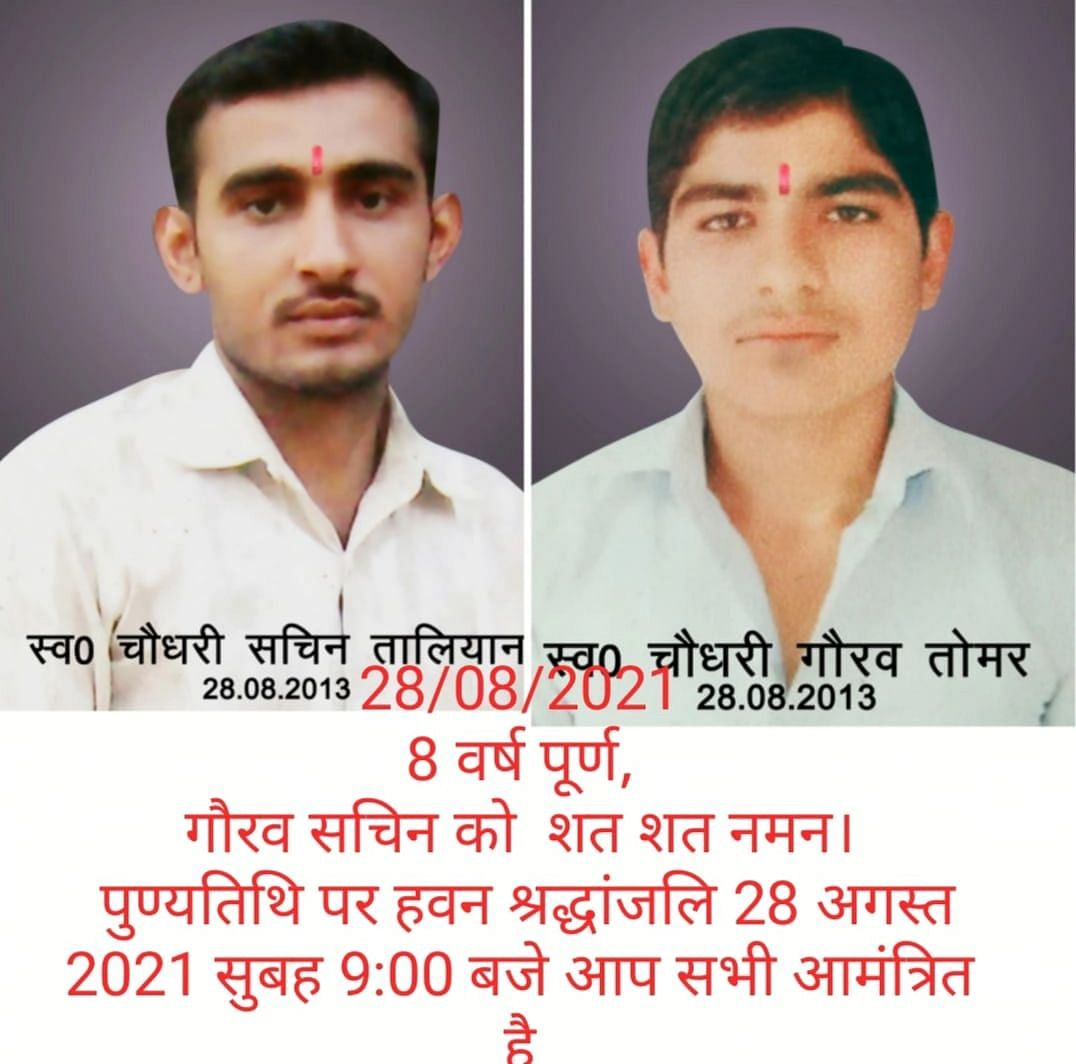 """<div class=""""paragraphs""""><p>This is the social media invite for the death anniversary of Sachin (left) and Gaurab (right) from 28 August 2021.</p></div>"""