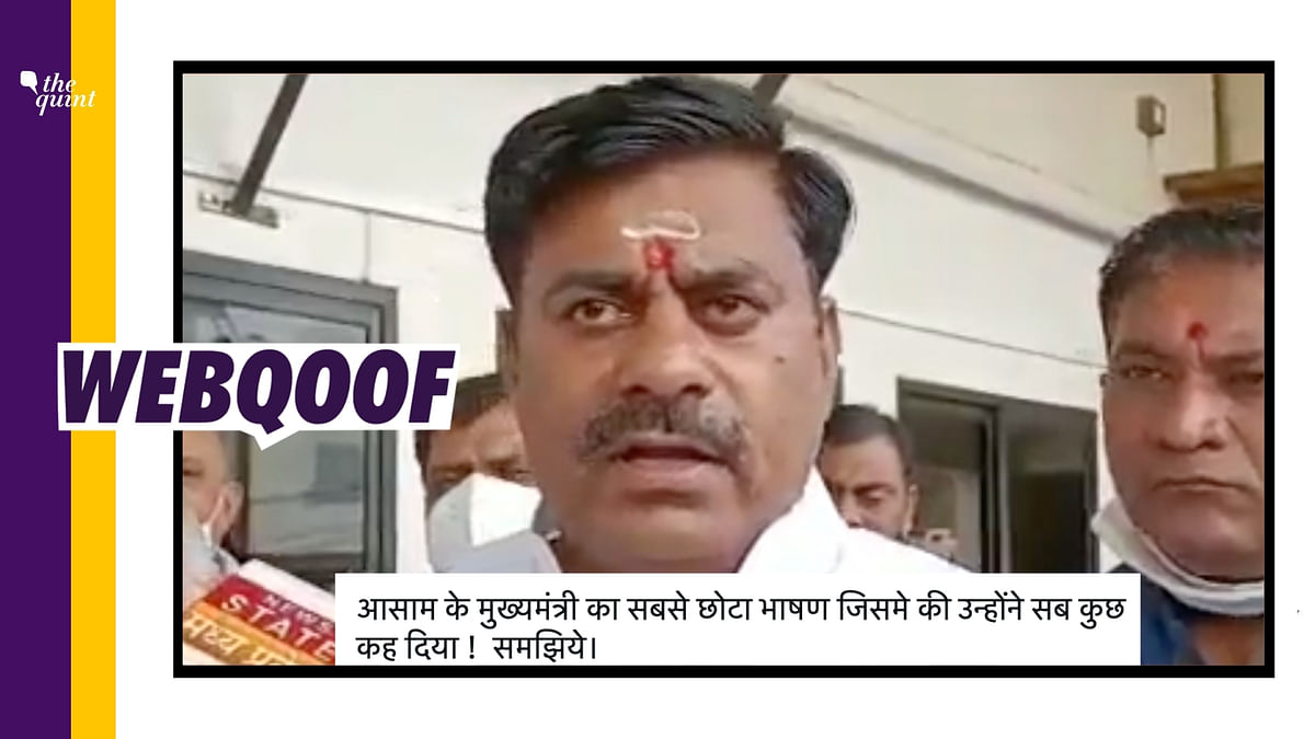 MP BJP MLA Rameshwar Sharma Misidentified as Assam CM