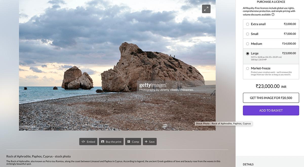 "<div class=""paragraphs""><p>Image of Aphrodite's Rock, Cyprus.</p></div>"