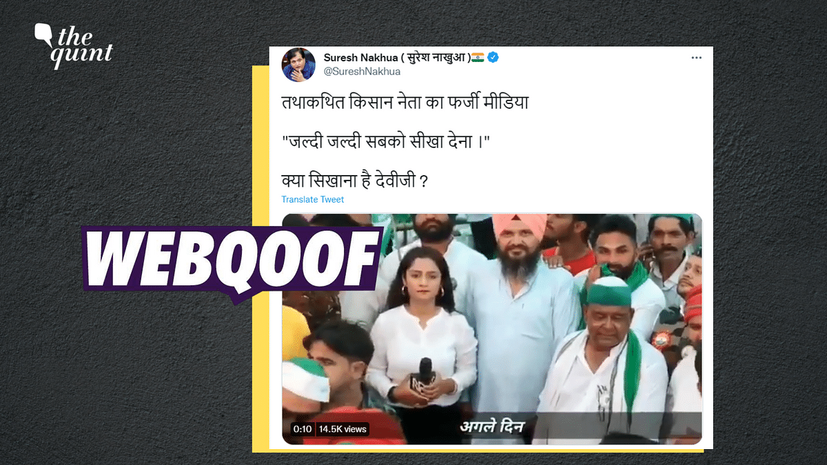 BJP Spokesperson Shares Video to Claim Scribe 'Tutored' Farmers at Protest