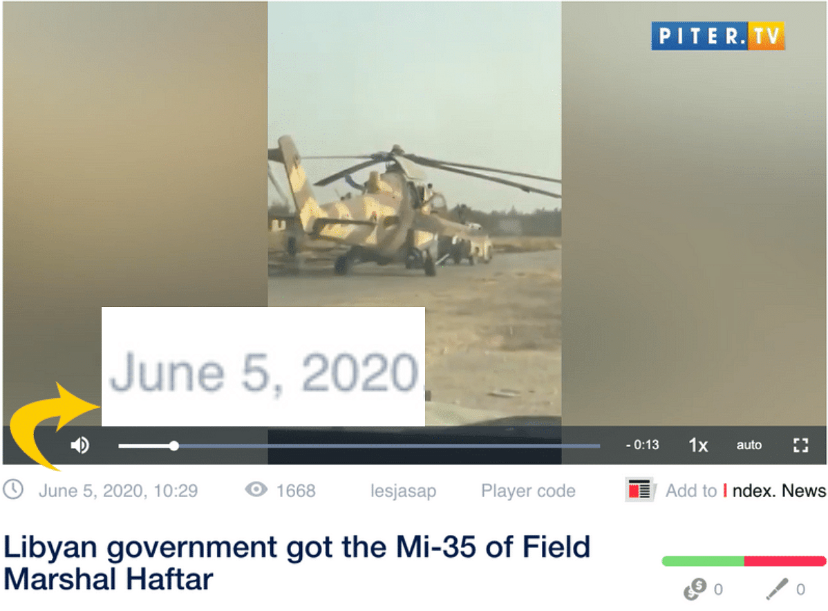 """<div class=""""paragraphs""""><p>Piter.TV had carried the viral visuals in a 2020 article.</p></div>"""