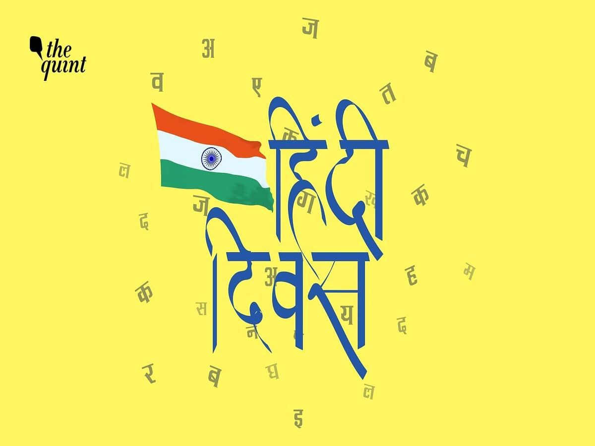Hindi Diwas 2021: Wishes, Images, Quotes