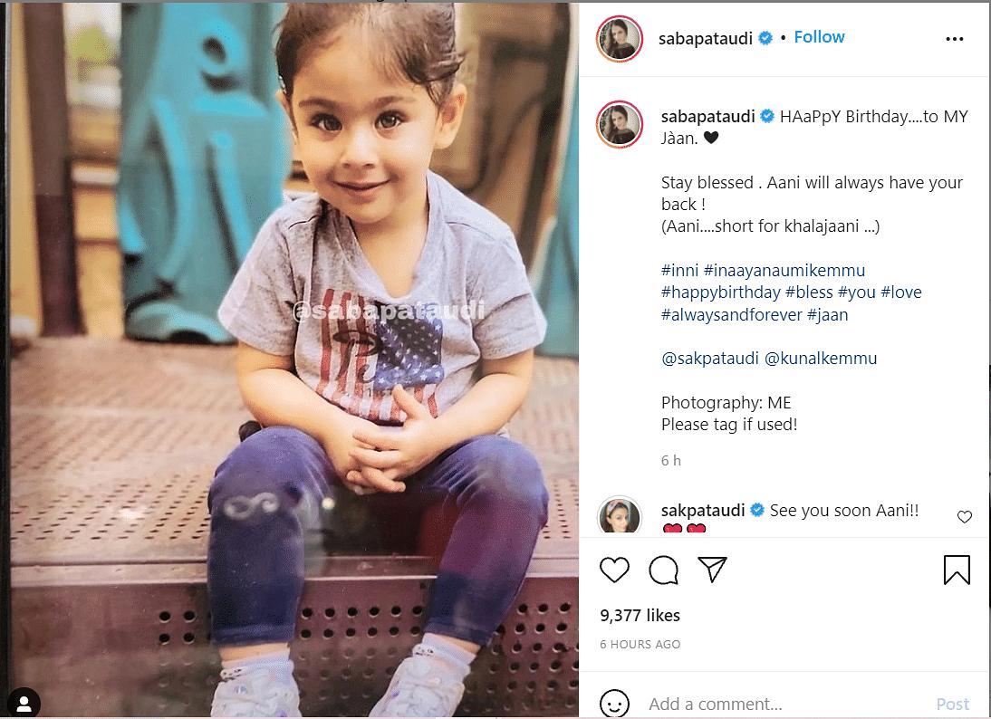 Reach for the Stars: Kareena Kapoor's Wish for Niece Inaaya