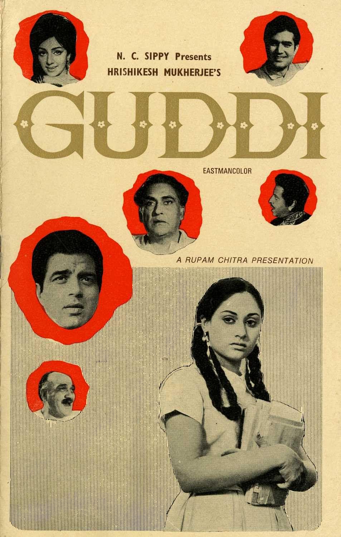 """<div class=""""paragraphs""""><p>An original poster of&nbsp;<em>Guddi.</em></p></div>"""