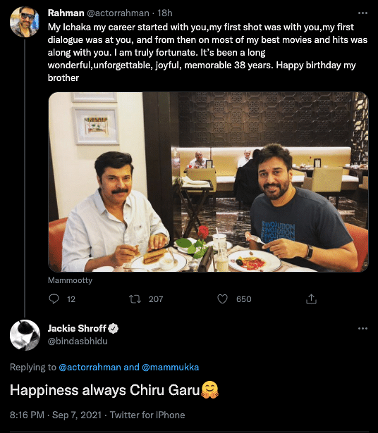 LOL! Jackie Shroff Mistakes Mammootty for Chiranjeevi on His Birthday