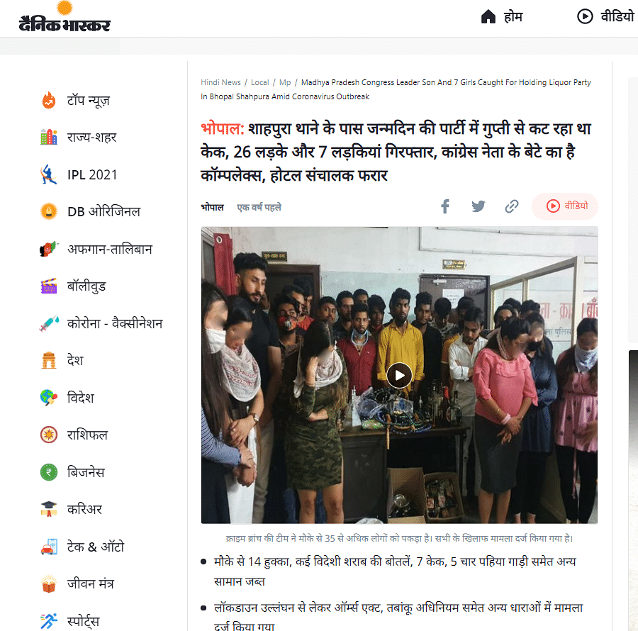"""<div class=""""paragraphs""""><p>A link to the story can be found <a href=""""https://www.bhaskar.com/local/mp/news/madhya-pradesh-congress-leader-son-and-7-girls-caught-for-holding-liquor-party-in-bhopal-shahpura-amid-coronavirus-outbreak-127546688.html"""">here</a>.</p></div>"""
