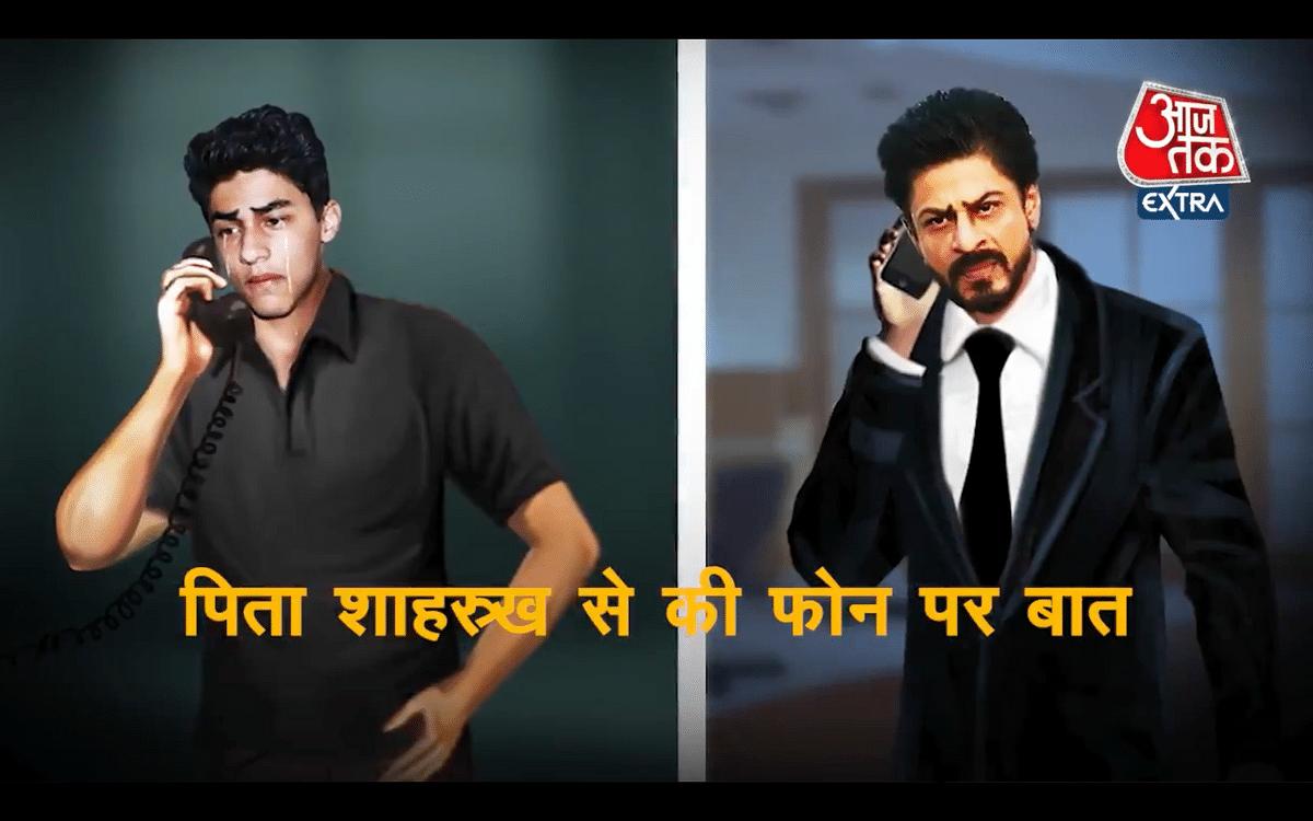 'Is This News?': Twitter Asks as Aaj Tak Reports What Aryan Khan Ate in Custody
