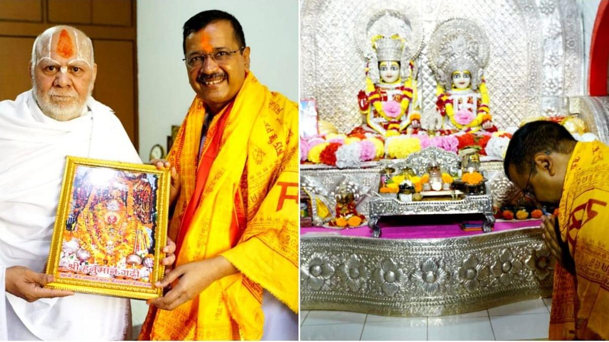 Kejriwal in Ayodhya: Delhi CM Visits Ram Janmabhoomi, Offers Prayers